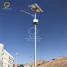 8M 60W Off Grid Street Lights